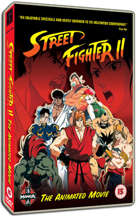 Street Fighter Ii The Movie Uncut Dvd Release